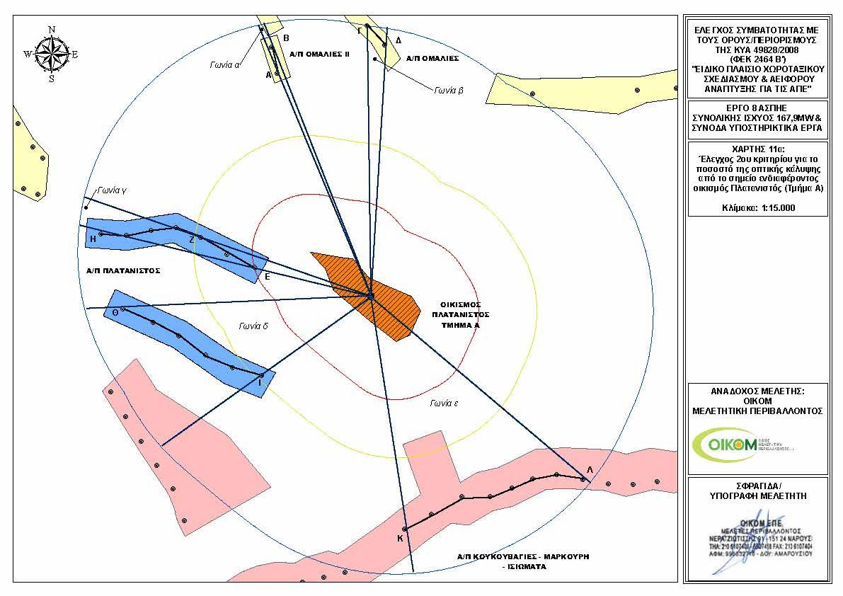 Πλατανιστός (τμήμα Α) - Χάρτης ΑΠΕ