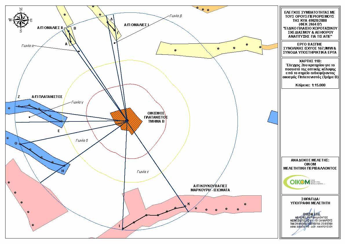 Πλατανιστός (τμήμα Β) - Χάρτης ΑΠΕ