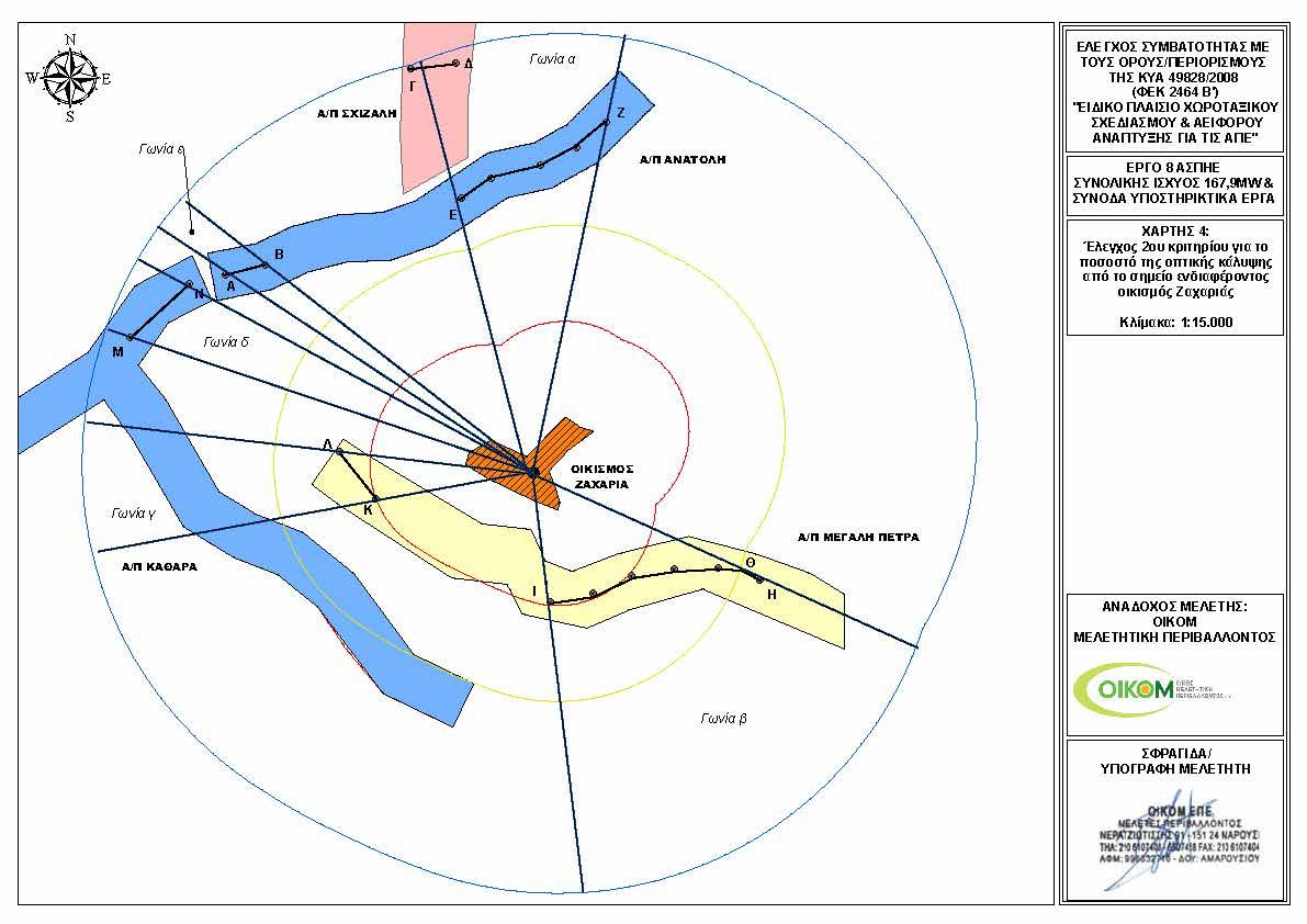 Ζαχαριά - Χάρτης ΑΠΕ