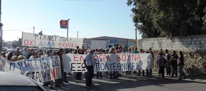 Διαμαρτυρία κατοίκων/φορέων Καρύστου στα εγκαίνια της ΕΝΕΛ