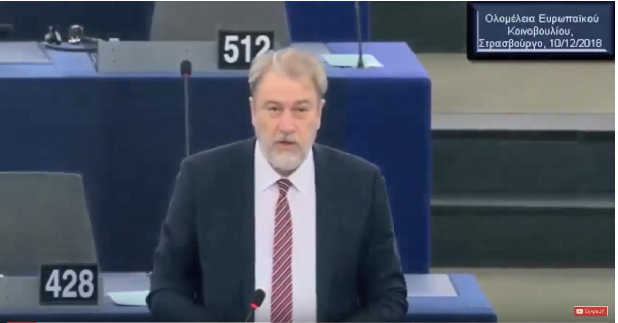 ο Ευρωβουλευτής Ν. Μαριάς για τα αιολικά πάρκα