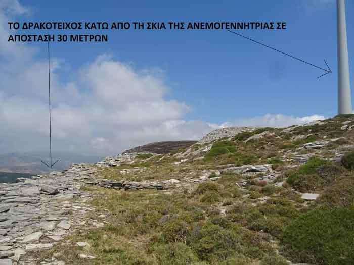 βεβήλωση αρχαιολογικού χώρου στα Πλακωτά Καρυστίας